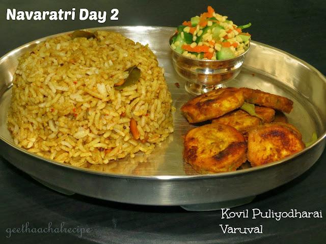 Navaratri Day 2