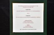 Naresh weds Virupa invitation cards-thumbnail-4