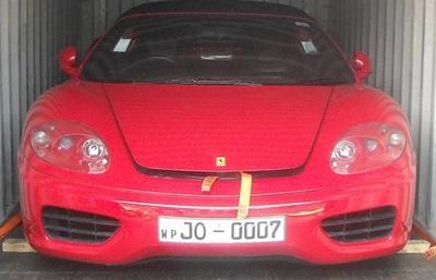 Arvinda de Silva's Ferrari