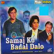 Samaj Ko Badal Dalo 1970 Hindi Movie Watch Online
