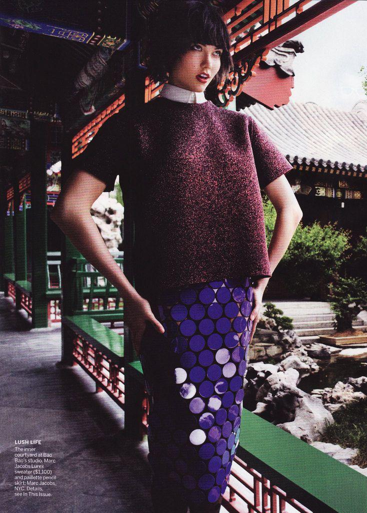 Karlie Kloss Vogue 2019