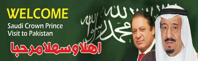 Saudi Prince Salman bin Abdulaziz lands in Pakistan