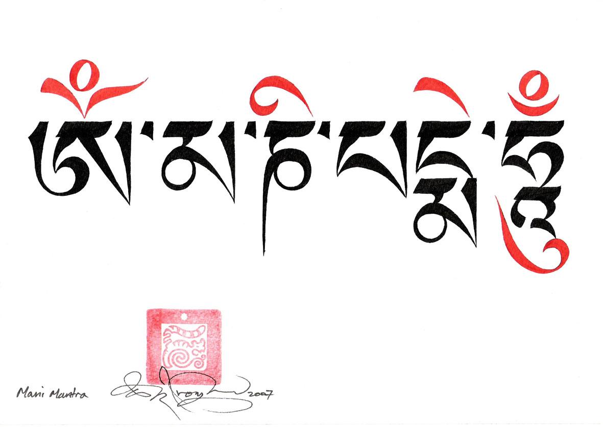 Настоящие мантры буддистов