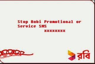 Stop Robi Promotional or Service SMS