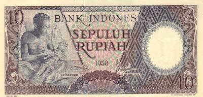 Rp10 tahun 1958
