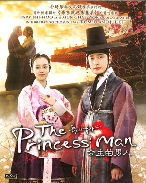 The Princess Man February 4, 2013 Episode Replay