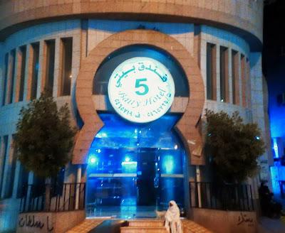 cheap hotel near masjid al-Haram