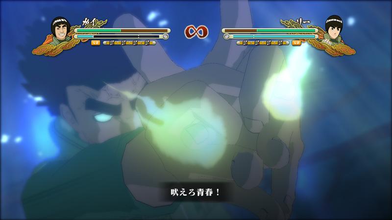 Naruto Storm 3 Gai
