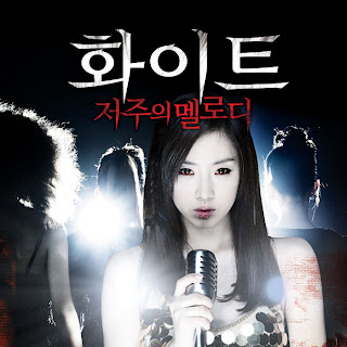 Korean Horror Movies