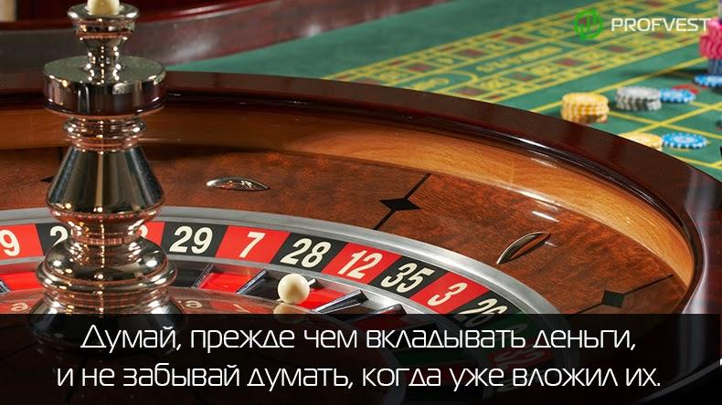 Игра Игровые Автоматы Для Nokia