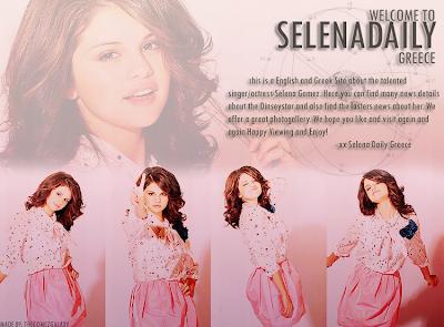 Selena Gomez Καθημερινή