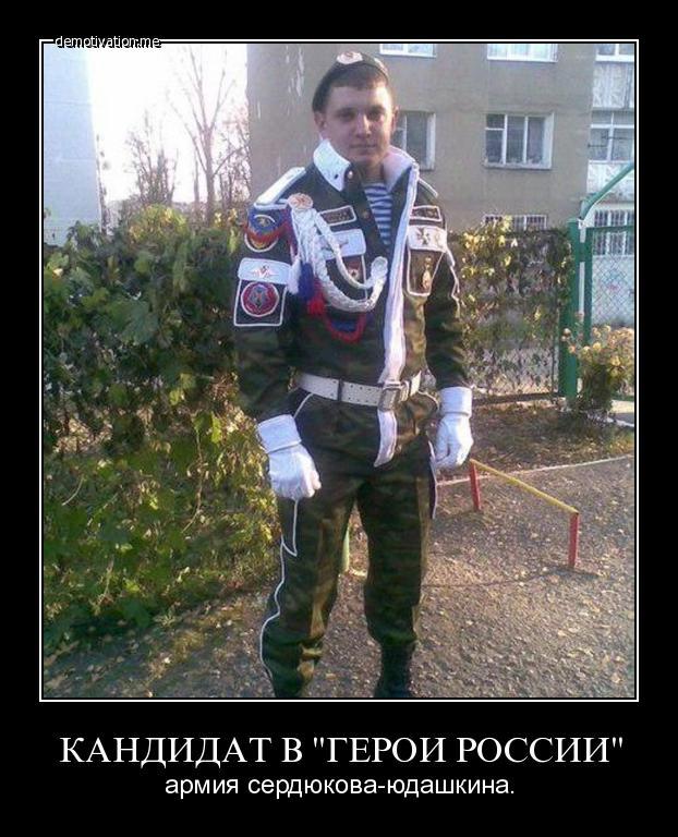 Военные РФ по-прежнему находятся в Украине, - командующий НАТО - Цензор.НЕТ 2968