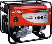 Genset Karawang - Teknologi Honda EP6500CX Generator-Genset Gasoline/ Bensin