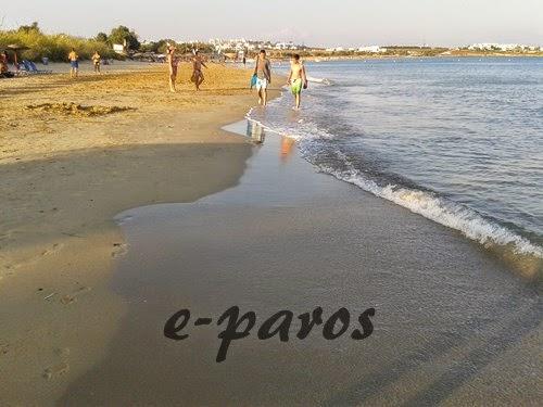 Χρυσή Ακτή-Η παραλία με τη χρυσή άμμο