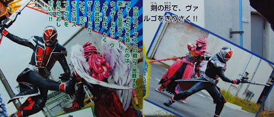 "Kamen Rider Wizard in ""Fourze the Movie"""