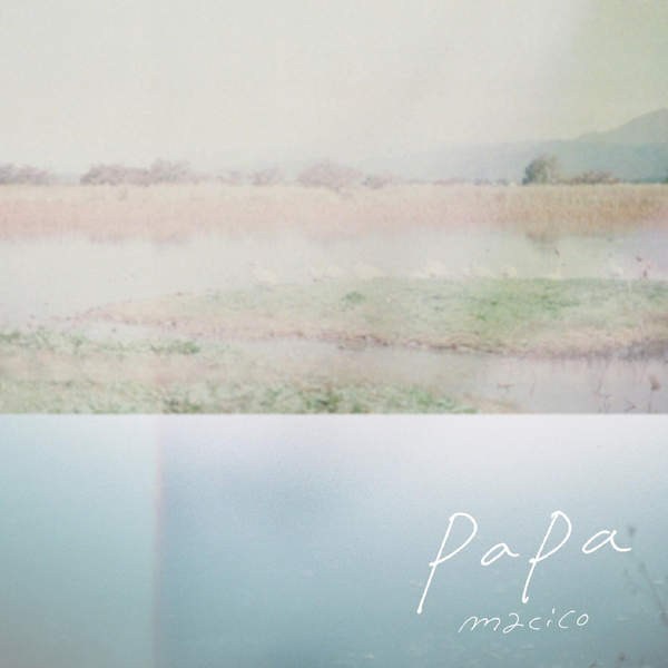 [Album] macico – papa (2016.01.13/MP3/RAR)