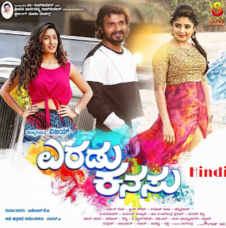 Eradu Kanasu (Ab Insaaf Hoga) 2017 Hindi Dubbed HDRip | 720p | 480p