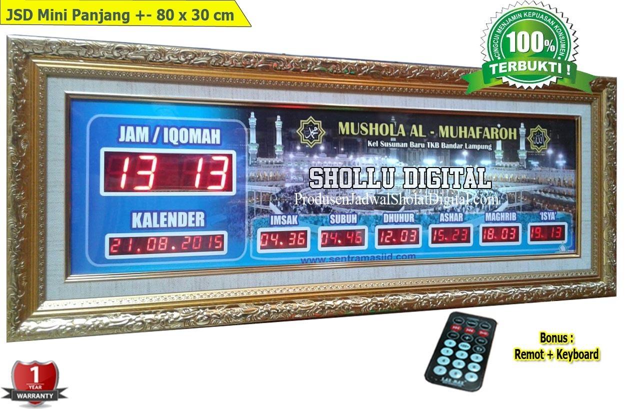 Toko Jam Digital Lampung