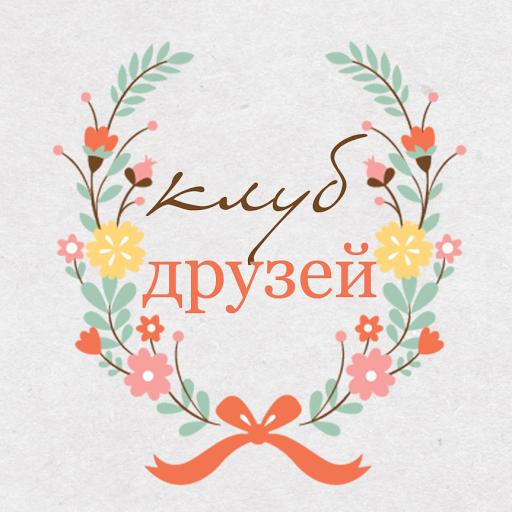 рукодельные блоги blogspot handmade ручная работа