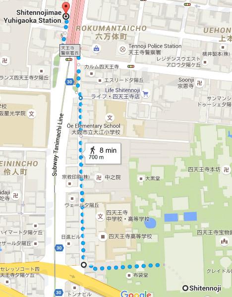 Shitennoji Temple - Osaka, Japan | Blue Moon (Travel Blog; Self ...