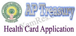 Treasury Health Card Application