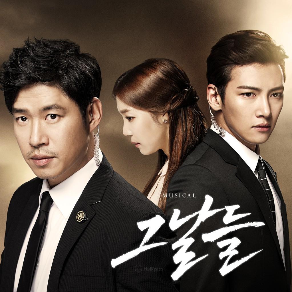 [Single] Yoo Jun Sang, Kwak Tae Hun, Lee Jun Hwa – Healer OST