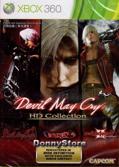 Devil May Cry HD Collection Xbox 360 Region Free 2012 Descargar