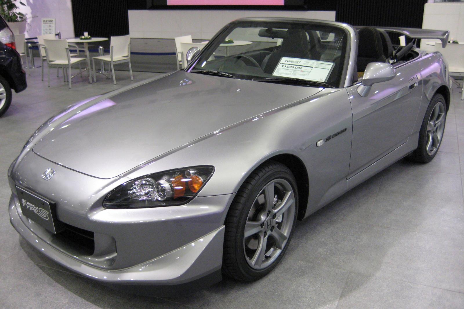 http://1.bp.blogspot.com/-0Q866hKpcQo/TkVEmj4RX4I/AAAAAAAABnw/FscFBQMpaFg/s1600/2007_Honda_S2000_TypeS.jpg
