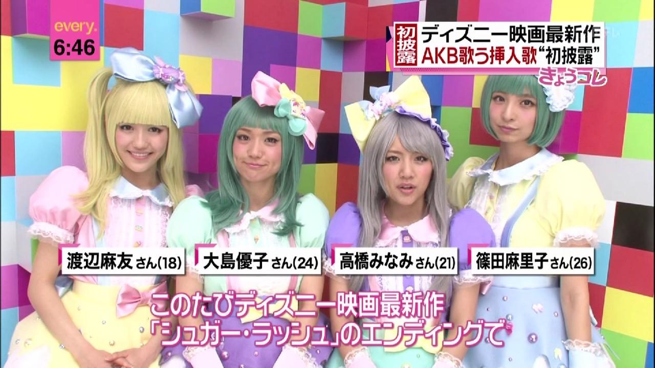 http://1.bp.blogspot.com/-0QCjji6VyyY/UKXfoia4GNI/AAAAAAAAPd4/cP6aTuc0eAY/s1600/AKB48+Sugar+Rush+lyrics.jpg