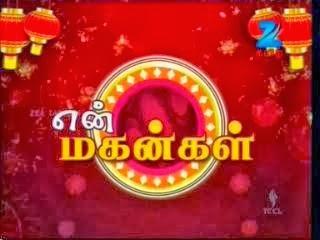 Yen Magankal – Zee Tamil – Diwali Special 02-11-2013