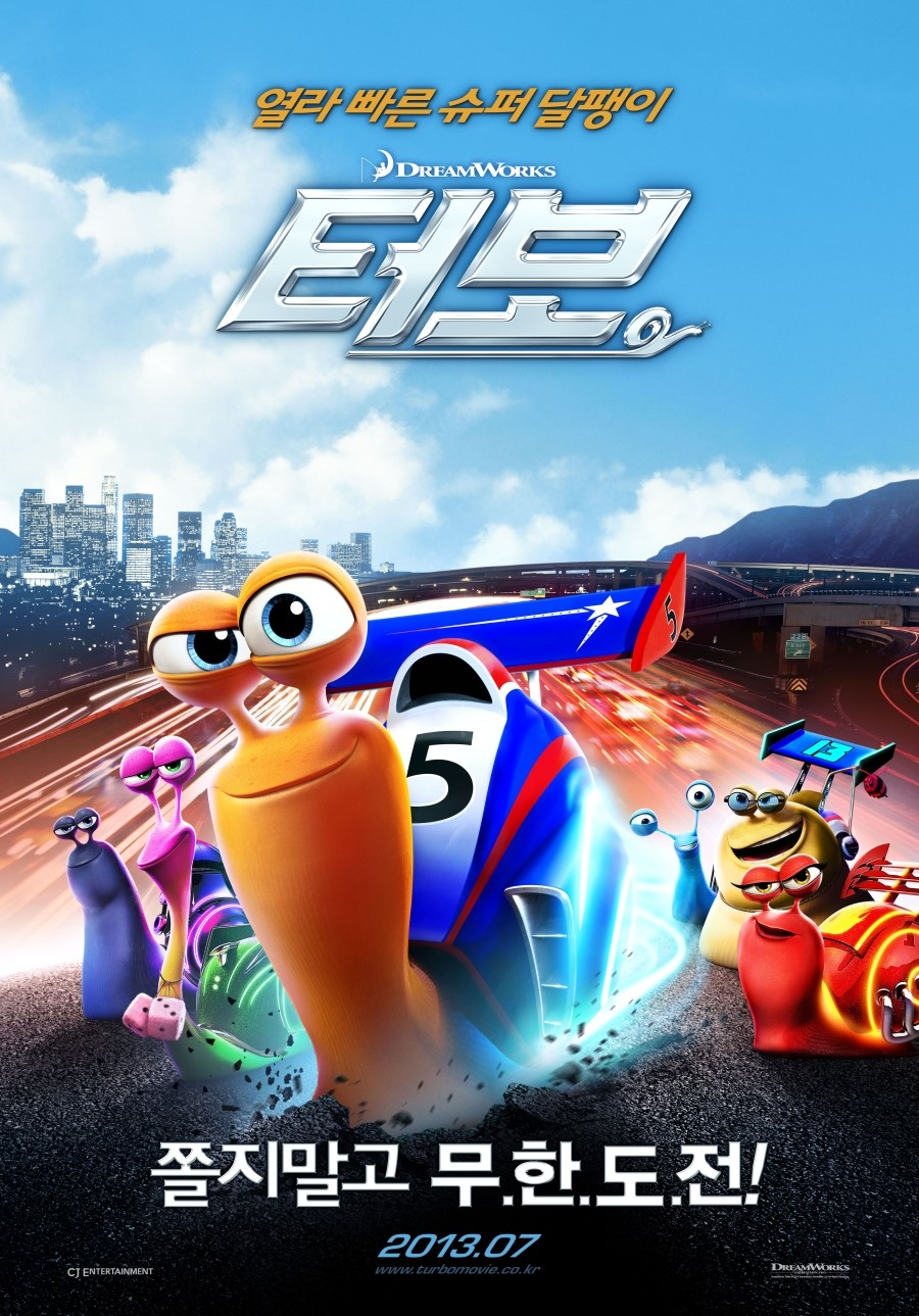 turbo trailer: turbo movie poster