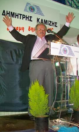 Δημήτριος Καμιζής Δήμαρχος Ερμιονιδέων - φεύγει αλλά θα τον θυμόμαστε....