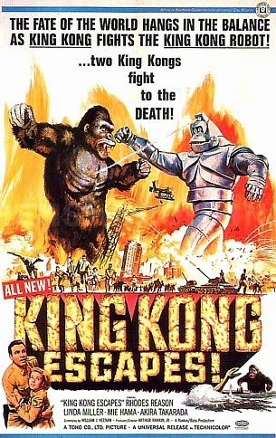 K. K. Kong - Monster Walking