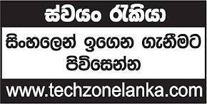 ---------Techzonelanka-------------
