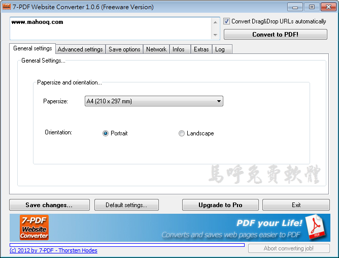 將網頁轉成PDF檔的免費軟體推薦:7-PDF Website Converter下載,把網頁存成PDF文件,方便收藏儲存