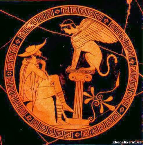 mythology in oedipus rex essay