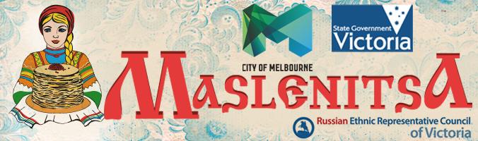 Maslenitsa Melbourne 2014