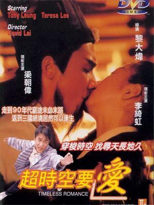 Tình Yêu Vượt Không Gian - Timeless Romance (1998)