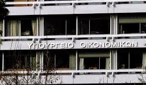 Καλύτερη η επικοινωνία επιχειρήσεων-ΓΓΔΕ από 1ης Ιανουαρίου