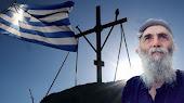 ΘΑΥΜΑΤΑ ΜΕΤΑ ΤΗΝ ΚΟΙΜHΣΗ ΤΟΥ ΓΕΡΟΝΤΑ ΠΑΙΣΙΟΥ