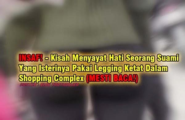 INSAF Kisah Menyayat Hati Seorang Suami Yang Isterinya Pakai Legging Ketat Dalam Shopping Complex