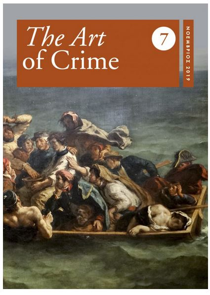 The Art of Crime - 7ο Τεύχος Νοεμβρίου 2019
