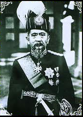 Sultan Sir Abdul Hamid Halim Shah Ibni Al- Marhum Sultan Ahmad Tajuddin Mukarram Shah