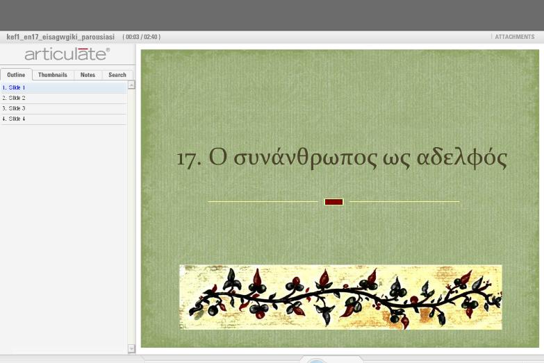 http://ebooks.edu.gr/modules/ebook/show.php/DSGL-B126/498/3244,13181/extras/Html/kef1_en17_eisagwgiki_parousiasi_popup.htm
