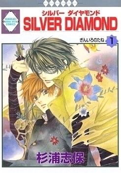 Silver Diamond Manga