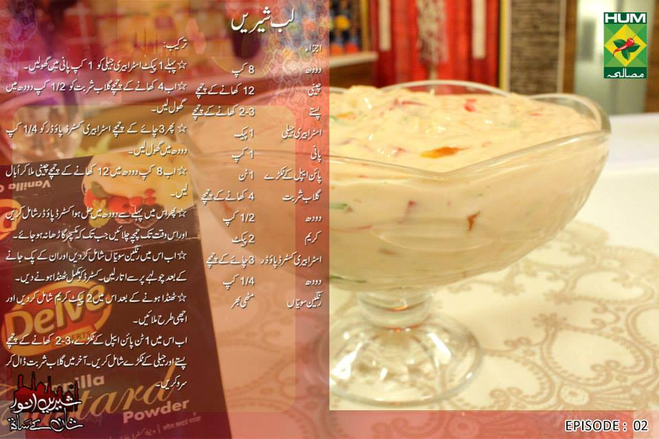 Beautiful photography of shireen recipe on at work here
