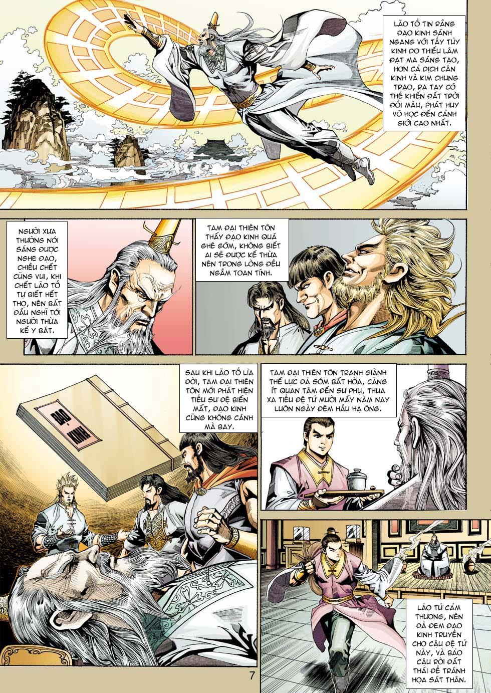 Tân Tác Long Hổ Môn chap 343 - Trang 7