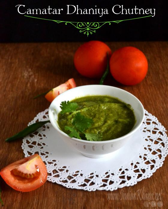 Tadka Tomato Dal And Green Tomato Chutney Recipes — Dishmaps
