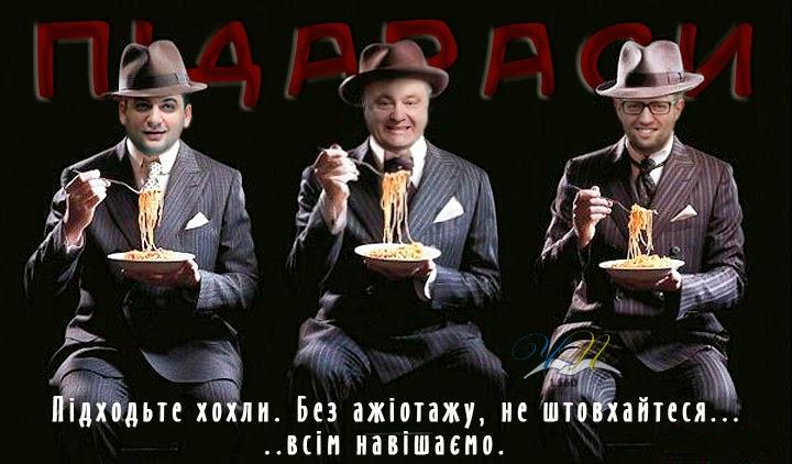Безвизовый режим, ратификация Соглашения об ассоциации, санкции против агрессора: Порошенко озвучил повестку дня саммита Украина-ЕС - Цензор.НЕТ 2434