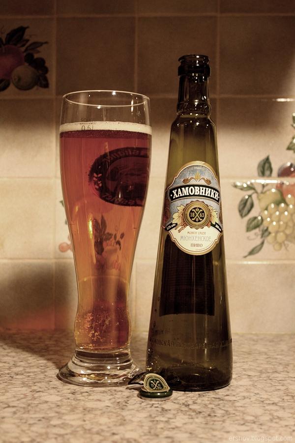 Фотография пива «Хамовники Мюнхенское»